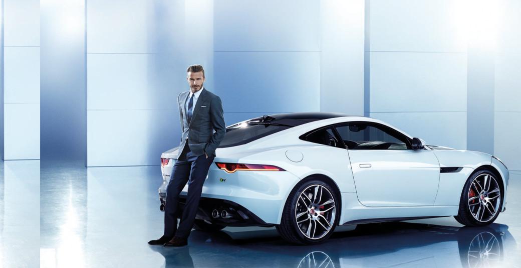 David Beckham and Jaguar